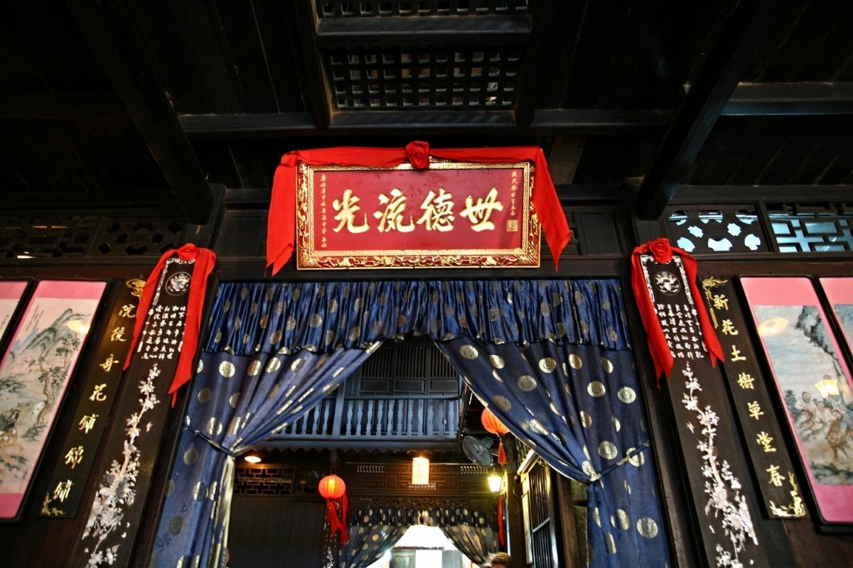 Bên trong nhà cổ hơn 240 tuổi ở Hội An