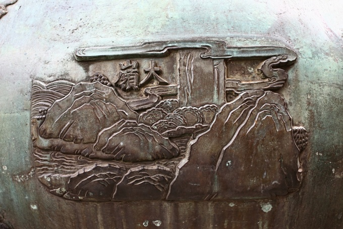 Hình ảnh Việt Nam trên bảo vật quốc gia cửu đỉnh - 8