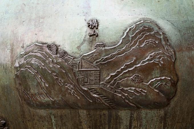Hoành Sơn khắc trên Huyền đỉnh - núi Hoành Sơn hay Đèo Ngang, dãy núi ranh giới giữa tỉnh Hà Tĩnh và Quảng Bình ở Bắc Trung Bộ; xưa kia là ranh giới Đại Việt – Chăm Pa. Trên núi có một trấn ải là Hoành Sơn Quan đến nay vẫn tồn tại.