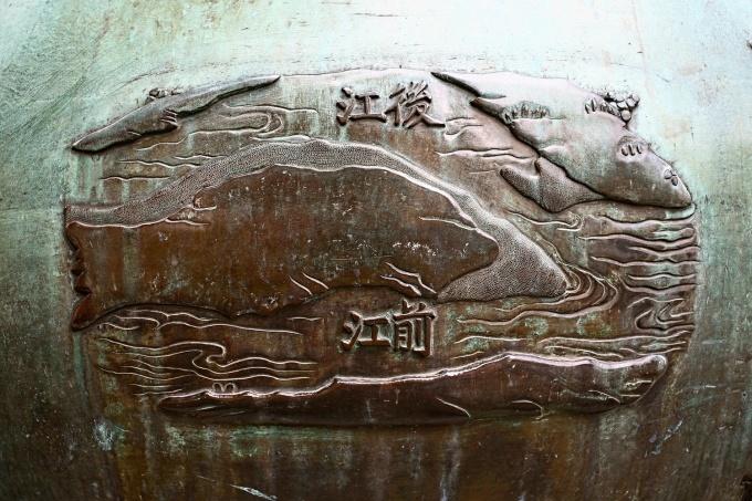 Hậu Giang Tiền Giang khắc trên Huyền đỉnh - sông Tiền và sông Hậu, hai con sông chảy qua và có ảnh hưởng lớn với nhiều tỉnh thành Nam Bộ.