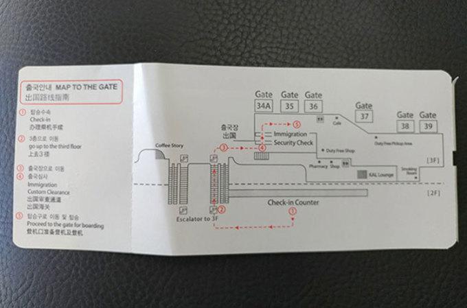 Một trong những điều được coi là hiển nhiên ở xứ sở kim chi nhưng lại khiến cặp đôi Hammer và Guillaume cảm thấy rất thích thú chính là tấm bản đồ in phía sau vé lên máy bay của họ. Bản đồ này sẽ chỉ đường cho các vị khách lối đi đến cổng chờ lên máy bay. Khi chia sẻ điều này, nhiều người đã để lại bình luận khen ngợi sáng kiến trên. Nhưng một số nói rằng họ từng đến Hàn Quốc và vé của họ không được in bản đồ. Một người khác trả lời rằng có lẽ điều này tùy thuộc vào từng hãng bay, nhưng dù thế nào đi chăng nữa thì phát minh này thực sự là một điều mà nhiều sân bay trên thế giới nên áp dụng. Ảnh: Bored Panda